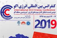 Tehran to Host 2nd Int'l ECO Energy Conference