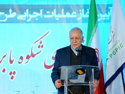 $6.5b Oil Investment under Way by Tapping Domestic Resources: Zangeneh