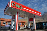 Iran CNG Stations at 2,489 by February