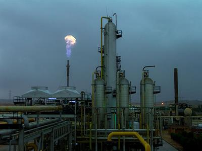 Bidboland Refinery a National Project