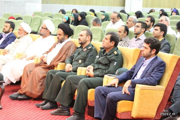 افتتاح یادمان شهدای گمنام شهرستان عسلویه 2