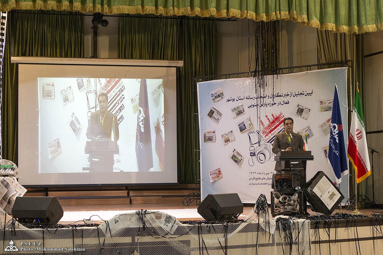 آیین تجلیل از خبرنگاران استان بوشهر 10