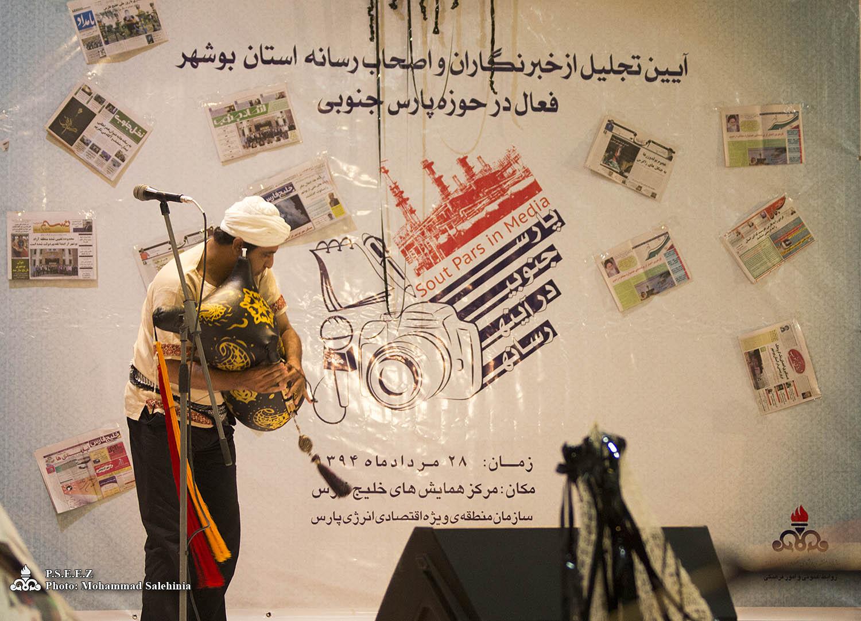 آیین تجلیل از خبرنگاران استان بوشهر 19