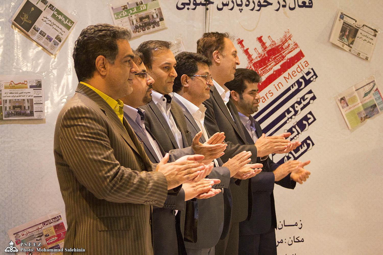 آیین تجلیل از خبرنگاران استان بوشهر 20