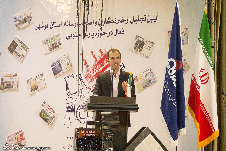 آیین تجلیل از خبرنگاران استان بوشهر 35