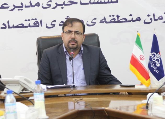 شست خبری مدیر عامل سازمان منطقه ویژه پارس 2