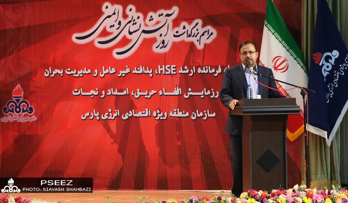 معارفه فرمانده ارشد hse پدافند غیر عامل و مدیریت بحران منطقه ویژه پارس 3