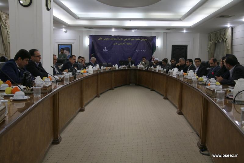 نشست روابط عمومی های منطقه 3 صنعت نفت 3