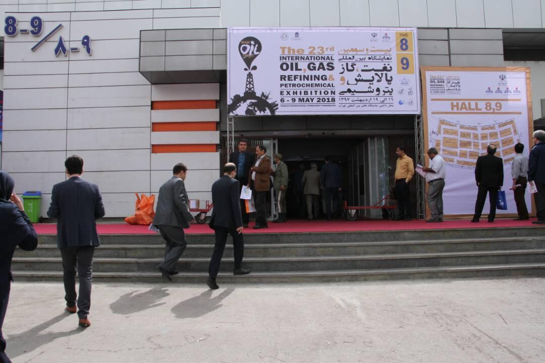 نمایشگاه نفت و گاز تهران 3