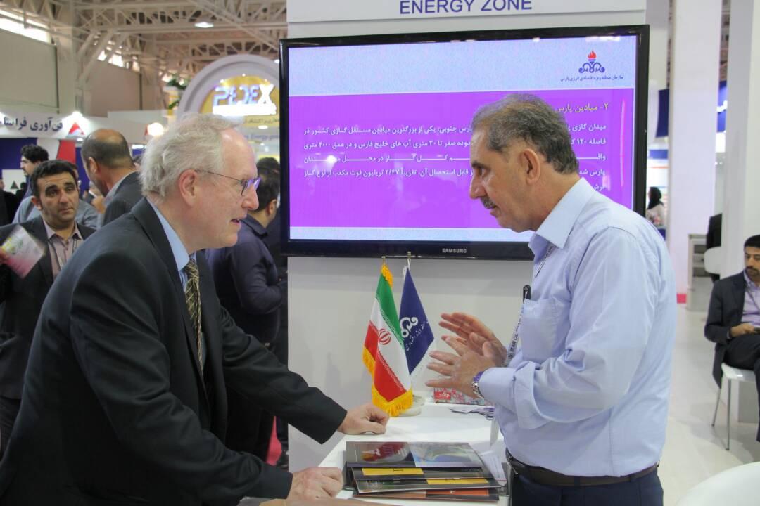 نمایشگاه نفت و گاز تهران 5