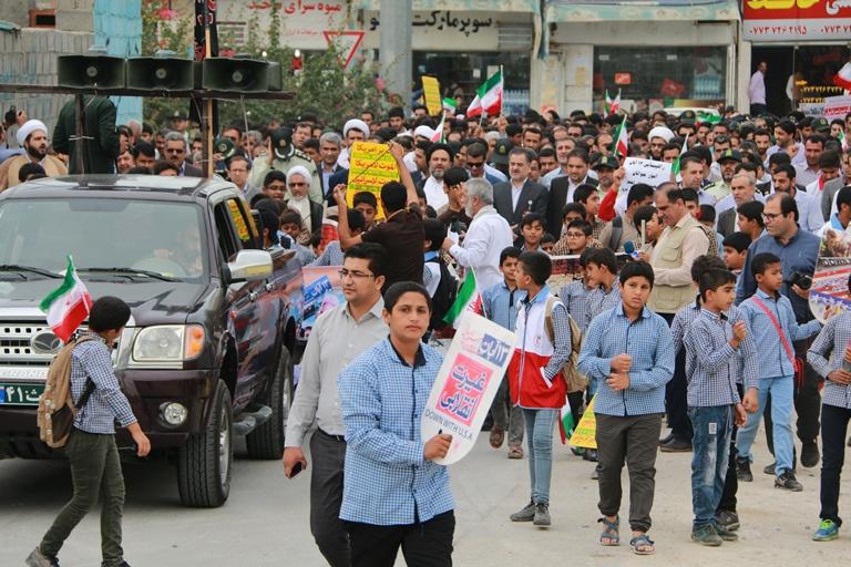 راهپیمایی 13 آبان ماه 7